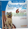 Heartgard Plus® (StrongHeart Plus / Heartz) for Dogs